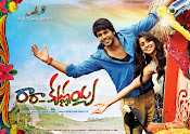 Ra Ra Krishnayya Movie Wallpapers-thumbnail-1