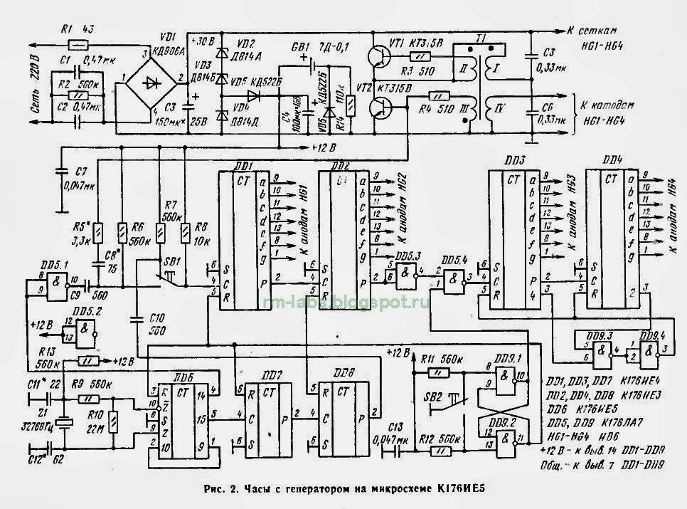 Схему часов электроника Б6-401