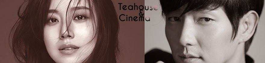 Tea House & Cinema