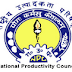 National Productivity Council Recruitment 2015 - 459 Examiner of Patents and Designs Posts
