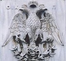 Byzantine Eagle atop of door at Ecumenical Patriarchate of Constantinople/New Rome
