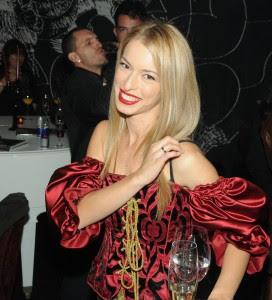 Даниела Арнаудов