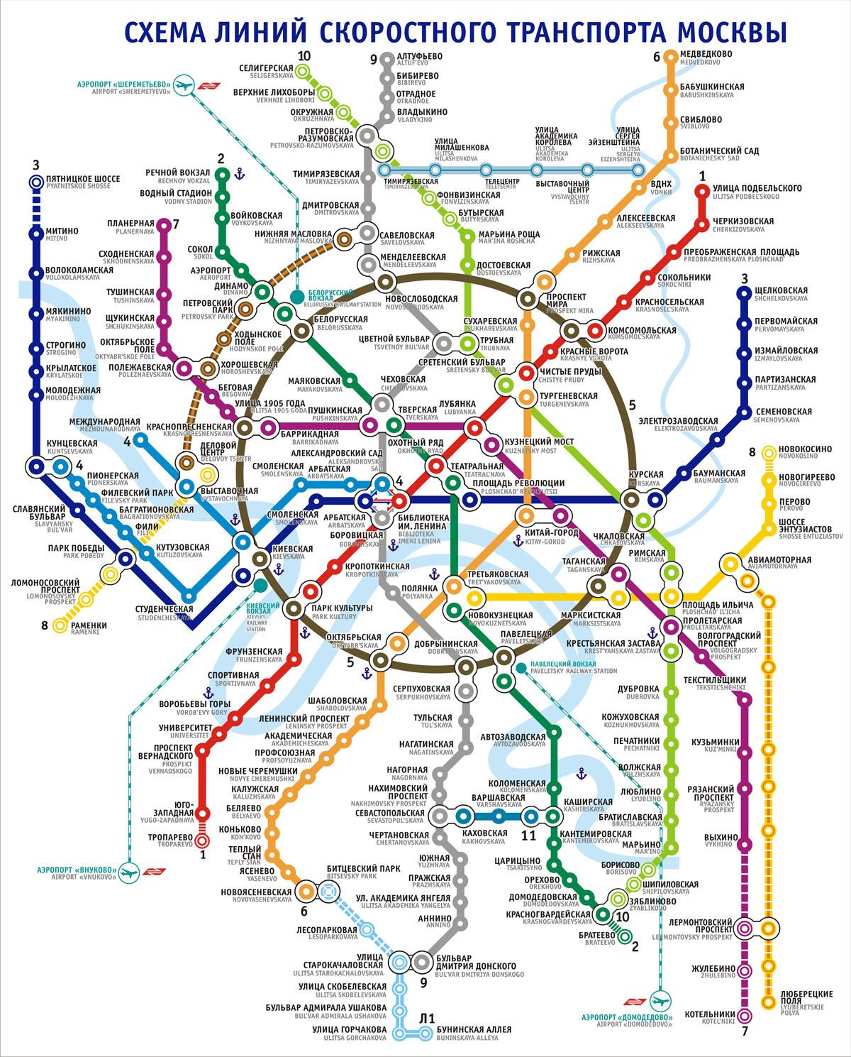 Прроститутки москвы метро печатники от 40 лет 21 фотография