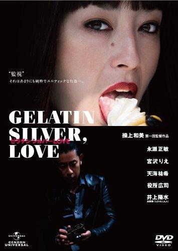 Gelatin Silver Love 2009