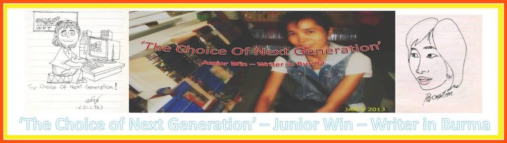 juniorwin-english.blogspot.com
