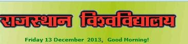 Rajasthan University Reval 2013 Results