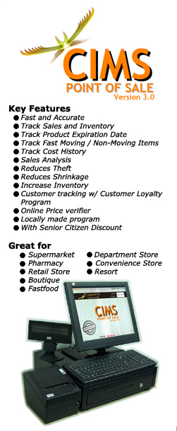 Retail Inventory Software