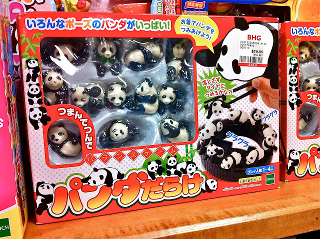 Cute Japanese Jenga Toys For Kids