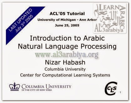 Introduction to Arabic: Natural Language Processing