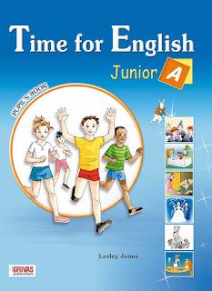 مذكرة الصف الأول الابتدائي Time for English 1