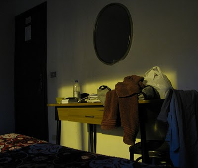 Photographie de Yannick Vigouroux