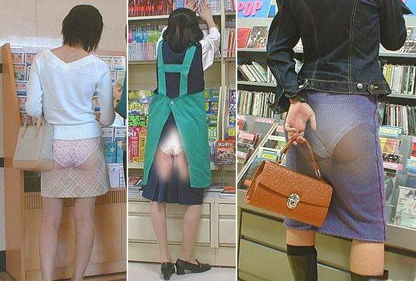 Cewek memakai rok mini kelihatan cd