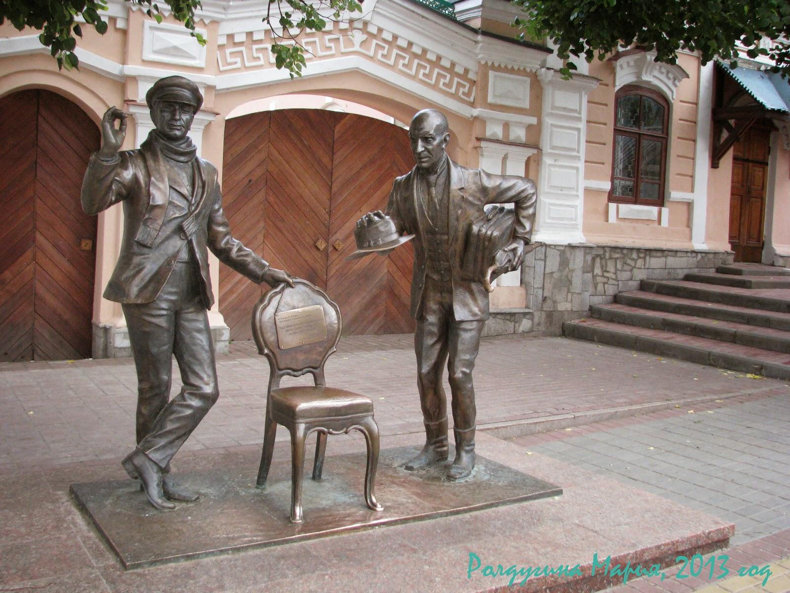 Чебоксары Остап Бендер и Киса Воробьянинов фото