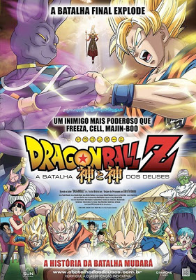 Download Dragon Ball Z: A Batalha dos Deuses BRRip Legendado
