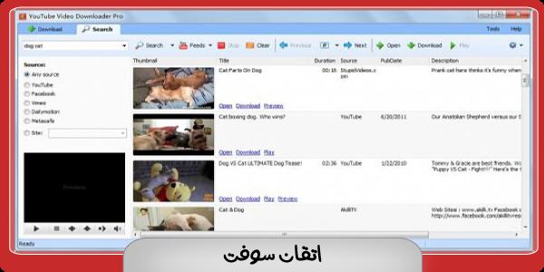 تحميل برنامج tomabo mp4 video تحميل الفيديو من اليوتيوب والفيس بوك وجميع الموقع
