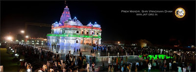 Visitor count of Prem Mandir, Vrindavan  founded by Jagadguru Kripaluji Maharaj