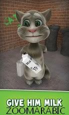 تطبيق القط الناطق Talking Tom Cat اندرويد