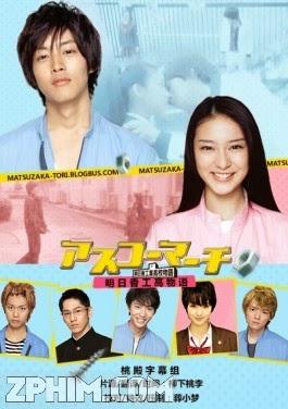 Đội Quân Asuko - Asuko March (2011) Poster