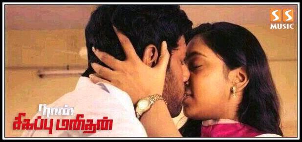 Naan Sigappu Manithan Tamil Movie Songs Download Linoasmile