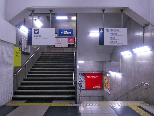 階段,渋谷駅〈著作権フリー無料画像〉Free Stock Photos