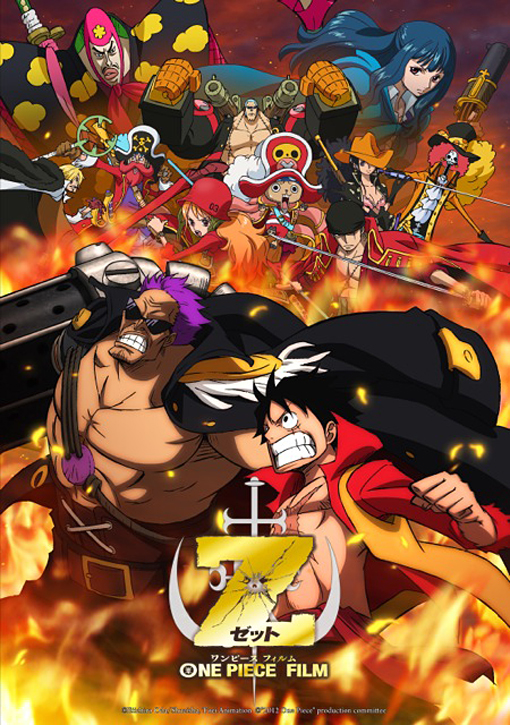 One Piece Movie Z - One Piece Film Z
