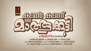Kadal Kadannu Oru Mathukutty Movie Firstlook