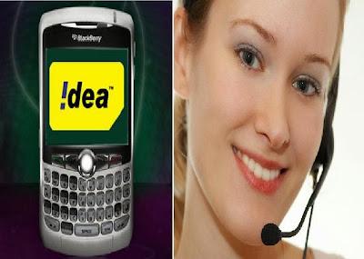 Idea customer care funny phone calls videos watch online