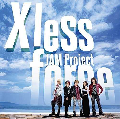 [Album] JAM Project – JAM Project BEST COLLECTION XI X less force (2015.06.17/MP3/RAR)