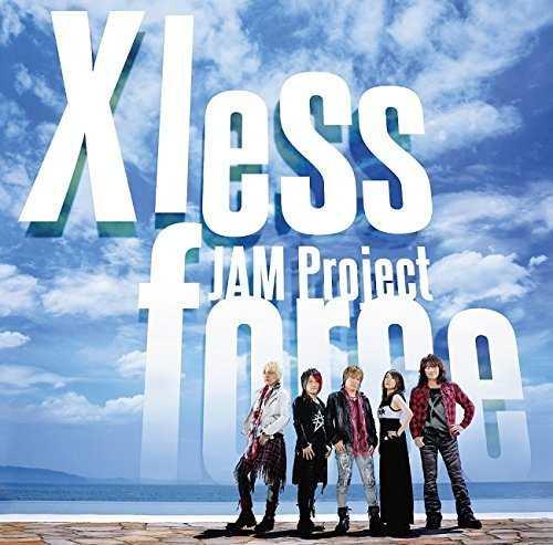 [Album] JAM Project – JAM Project BEST COLLECTION XI X less force (2015.06.17/MP3/RAR)