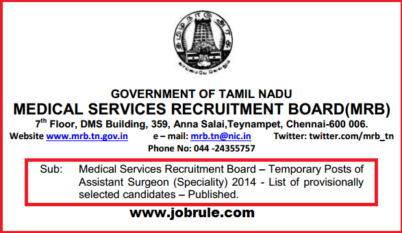 Tamil Nadu MRB Assistants Surgeons (Specialty) Recruitment Examination Provisional Result 2015 Declared