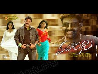 Veeru Dada (2007) - Hindi Movie