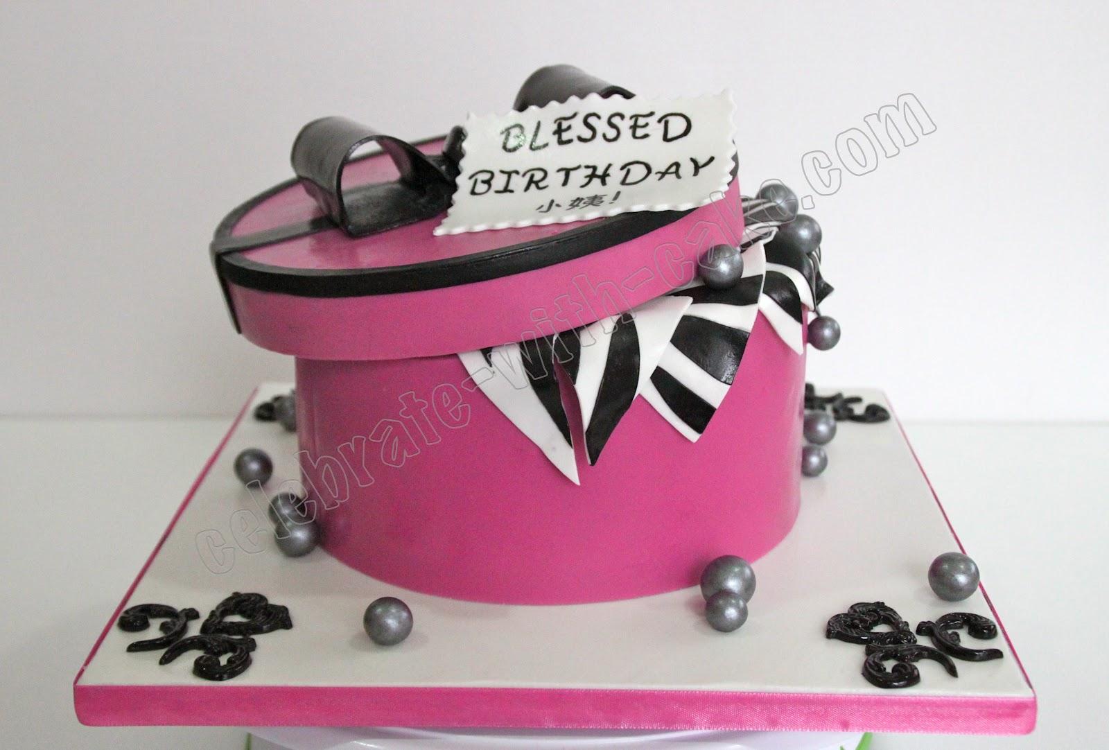 Celebrate with Cake Gift Box Cake