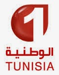 احدث تردد قناة التونسية الوطنية 1 الاولى الفضائيه على النايل سات 2014