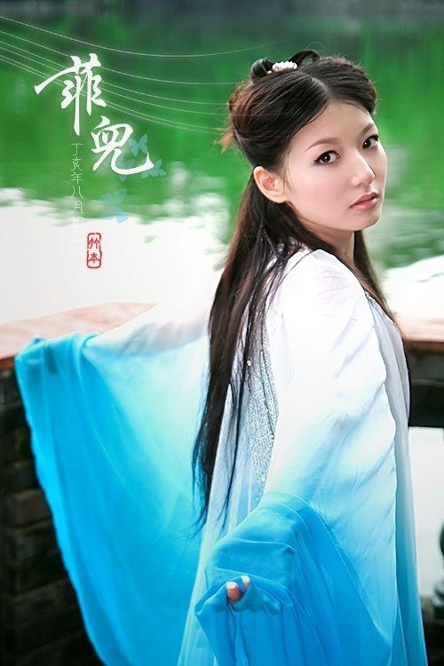 侠女菲兒(8)xiá nǚ Fēi r - Heroine Fei R 眼泪为谁流 (yǎn lèi wèi shéi liú) - Tears drop because of who?