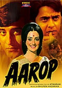 Aarop 1973 Hindi Movie Scene Watch Online