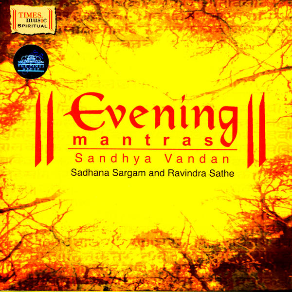 Evening Mantras By Sadhna Sargam & Ravindra Sathe Devotional Album MP3 Songs