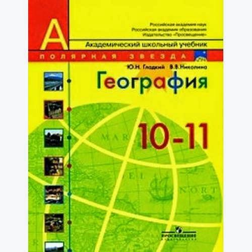 Решебник по Алгебре 8 Класс Мордкович 2007 Год