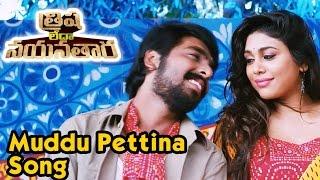 Muddu Pettina Song Trailer – Trisha Ledha Nayantara – GV Prakash, Anandhi