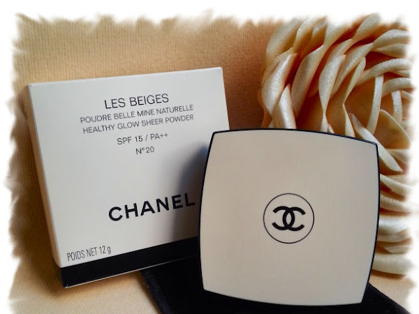 Пудра Chanel Les Beiges