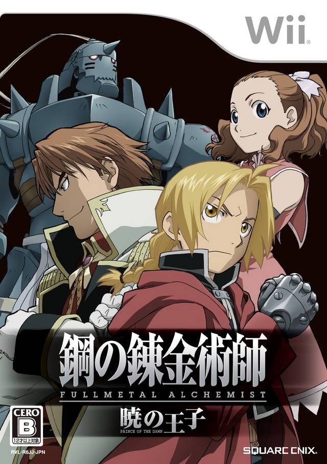 Chokocat's Anime Video Games: 2518 - Fullmetal Alchemist ...
