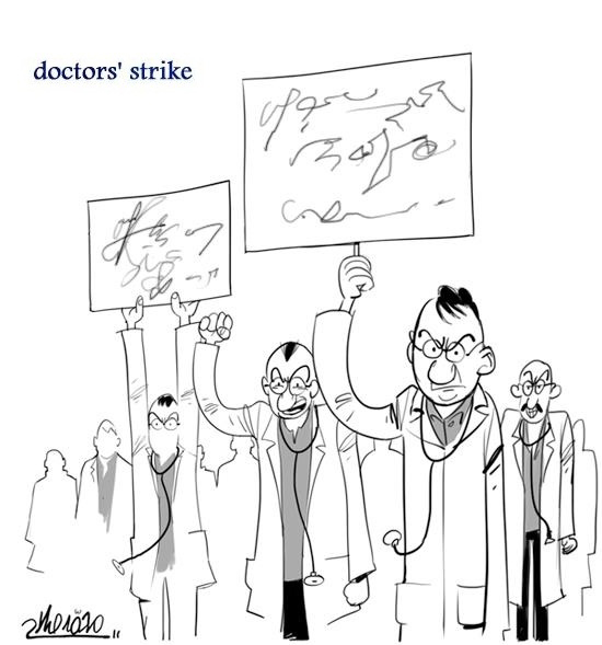 Doctors' Protest Signs