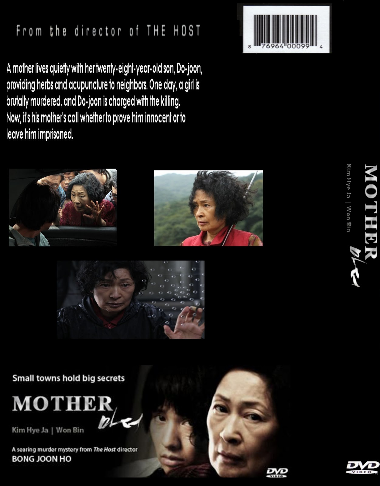 moviescreenshots top korean films best of korean movie list and the movie pace is slow and tension continues to build as a viewer you will begin to see the estranged relationship between mother and son