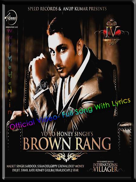 Brown rang song download 64kbps speed