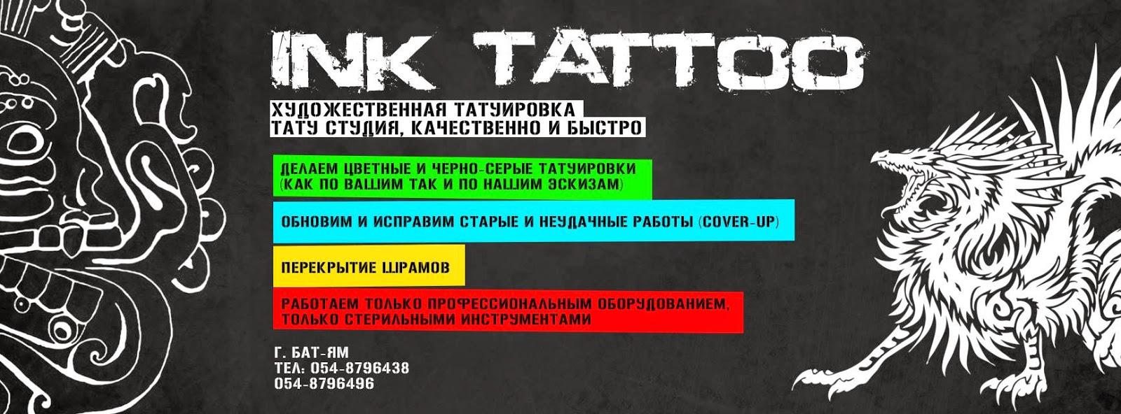 тату цитаты на английском - Фразы на английском для татуировки Уникальная