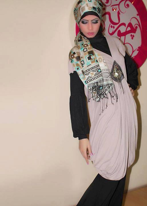 Fashion Berhijab Hijab Style Modern