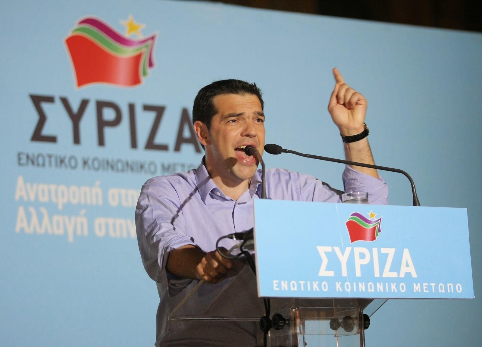 Ο ΣΥΡΙΖΑ καταθέτει πρόταση εξεταστικής για τα Μνημόνια