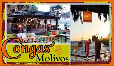 Congas beach bar στο Μόλυβο
