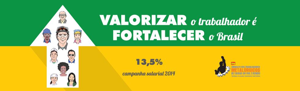 Valorizar o trabalhador é fortalecer o Brasil