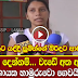 Wife of late Sumith prasanna demands 10 million rupees compensation - (Watch Video)