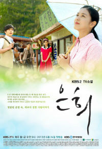 Eunhui - Eun Hee - TV소설 은희 - TVsoseol Eunhee - TV Novel: Eunhui